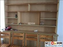 丽湾国际 3室2厅2卫,精装修,家具齐全,干净整洁,拎包入住