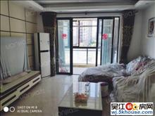 水云天精装修三房两厅仅租3000家私家电齐全看房联系 押一付