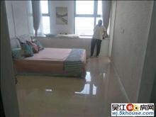 嘉华酒店 1室1厅1卫