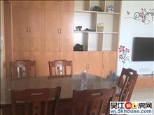 富贵苑小区 3室一厅一卫一厨精装房家电齐全