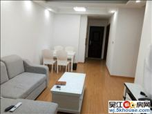 精装三房,拎包入住,客厅卧室宽敞明亮,南北通透,采光无遮挡