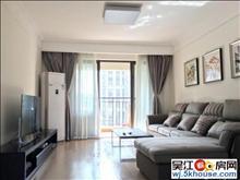 中海国际6区 3房出租 4空调3床 可经济合租 先到先得