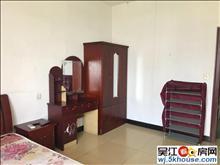 盛泽镇桑湖新村一室一厅一卫精装修仅需1000/月