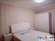 出租 吴越锦绣 全新精装 2室 拎包入住,包物业