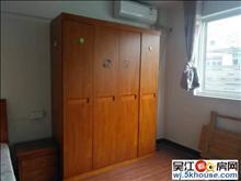 出租 杨善 单身公寓, 拎包入住,可做饭,仅租800一个月