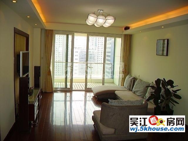 新华新村 65.3万 2室2厅1卫 精装修 ,大型社区,居家首选!