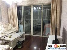 海悦花园精装两室,家具齐全,初次出租,包物业,随时看房