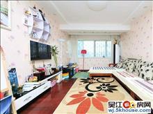 梅石小区精装2房,中间楼层,房东自住,初次出租,看房有钥匙,