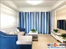 华润凯旋门三房两卫出租! 房屋干净清爽 家电齐全 包物业。