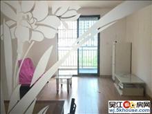 海公馆空调房出租简装两房1700 拎包入住地段好生活起居方便