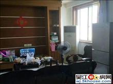 吴模西区三居室 干净清爽 采光好 拎包入住 随时看房!!!