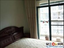 上海城,精装房急租,价格面议拎包入住
