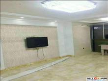 首付16万买三房 锦绣家园 中装大两房可改三房 新小区电梯房