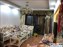 上海城 精装修3室2厅2卫 南北通透 家具家电齐全 满2年