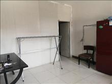 大润发附近 一室一厅 房间很大 家电基本齐全