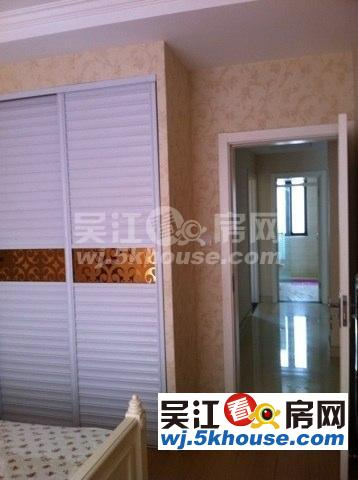 底价出售,明珠城 罗马苑170万 3室2厅1卫 精装修 ,买过来绝对值!