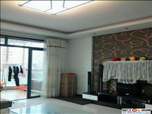 上海城 满5年唯一住房 精装221户型 名额在150万