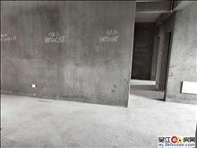 塞纳阳光电梯三室两厅两卫 满两年 100平仅售82万 手快有