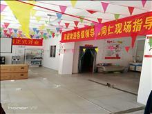 北门小区230平5万1年租用空间大可做办公活动娱乐仓库