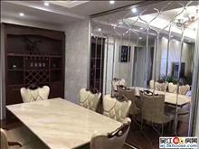 绿地太湖城 品质精装三房 南北通透 户型正气 满两年换房急售