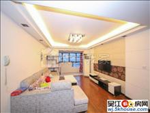 吴江上海城 靠近新湖明珠城 大四室 小区环境好 双地铁口