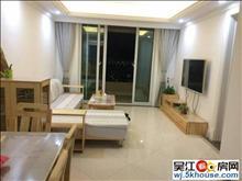 吴江中南世纪城两房,装修干净清爽,包物业,包车位,看房方便