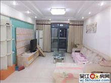 上海城地铁口 明珠城对面精装2房 家电齐全可拎包入住。