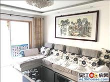 地铁口 丽湾国际对面上海城精装修3房2卫 实景实勘 随时看