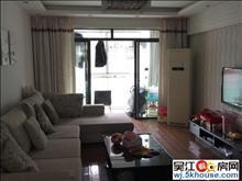 上海城 精装房 靠近地铁口 小区配套设施全 周边商圈 急