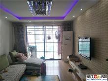 上海城 精装三房 带车位 自住保养好 拎包入住