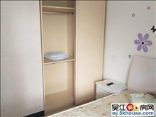 君悦国际精装一房公寓整租,包物业,个人房源