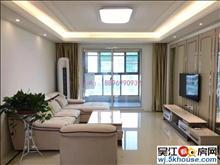 金鸡湖畔花园 精装3房 自住配置温馨舒适 星湾学校边沁苑小区