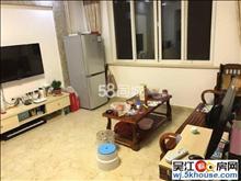 湖滨华城幸福苑 2室1厅1卫,干净整洁,家具齐全,拎包入住