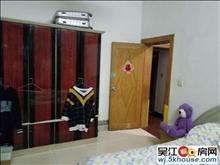 鲈乡一区3房精装 家具家电齐全 可直接拎包入住 带10平大院