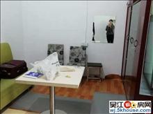 华东商业城C座,精装两房,家电齐全,非常干净,看房随时