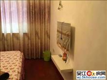 山湖六区精装1室2厅1卫家具家电齐全,拎包入住看房方便