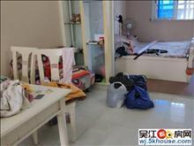 鲈乡四区 2室2厅 翻新装修 家电全可以做3房 拎包入住