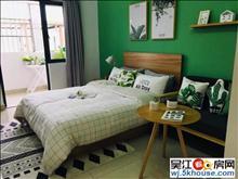 想便宜的给自己提升租房品质在金域华府附近租俺们精装公寓吧