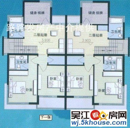 吴江区锦绣江南毛坯别墅271平(外国语学校南)