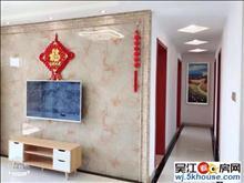 上海城精装两室 江兴2号线新湖广场旁 新湖明珠城丽湾国际
