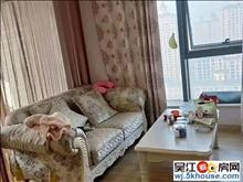 整租  国际公寓一室一卫一厨  带阳台