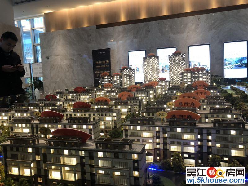 太湖新城吴门府,吴江醉好的叠墅户型,奢装交付,高品质