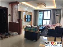 出租丽湾国际163平精装4房2卫家具家电全配