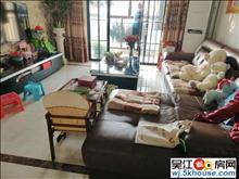 出租地铁口边,上海城,二房,干净清爽,高层,采光好!