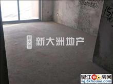 吴江地铁新港 全新毛坯 有免租期 五年可签 1700包物业