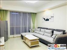 上海城精装2房,家具家电齐全,包物业,近地体,繁华地段,急租