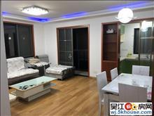实图阳光嘉园精装2房出租,家具家电齐全,拎包入住看房方便