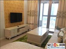 上海城精装3房,家具家电齐全,包物业,近地体,繁华地段,急租
