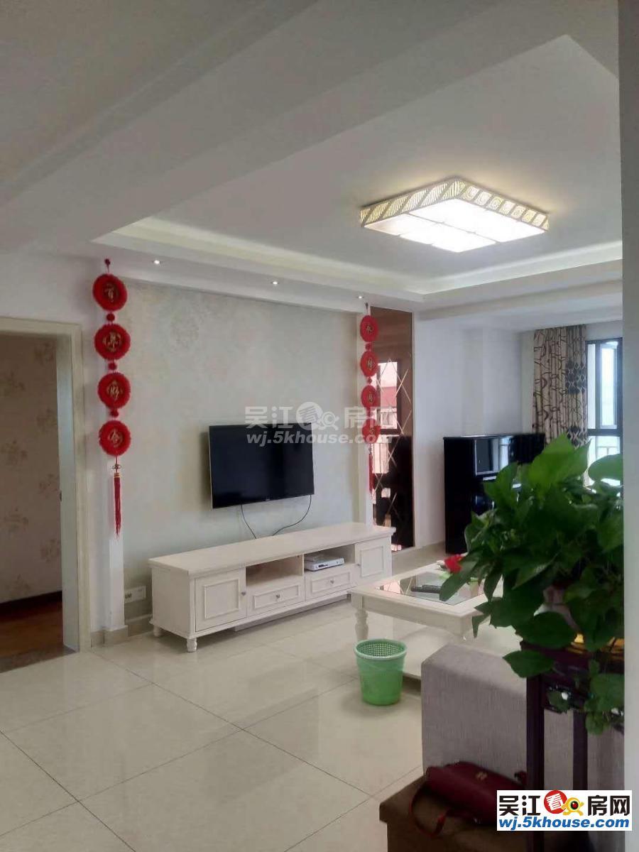 吴越祥院140平婚装电梯洋房中间楼层产证满五