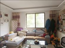 西塘小区2800元/月 3室2厅2卫 精装修 ,没有压力的居住地